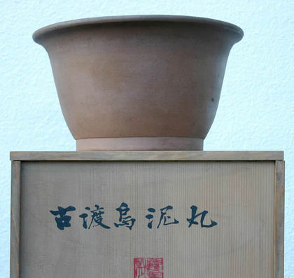 Round of Kowatari (antique) Udei
