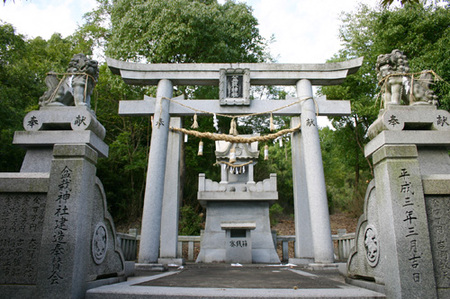 Original Bonsai Shrine in Takamatsu's Kokubunji town.jpgのサムネール画像