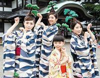 高松市、世界大会へブース出展 「BONSAI」をPR 埼玉で27日開幕 庵治石、漆器の魅力発信も