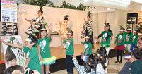 松盆栽の魅力、ダンスでPR 高松の商業施設