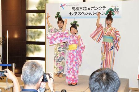 浴衣姿で高松の松盆栽をPRするボンクラのメンバー=高松市内町、高松三越